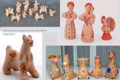 Плешковская-игрушка