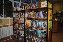 Новая библиотека: работаем только для вас!