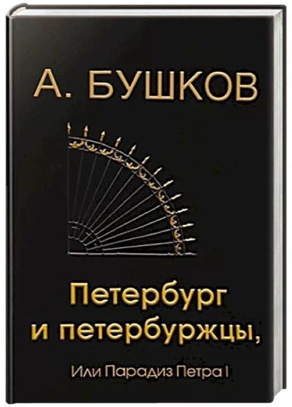1_kxHX3M4py80.jpg