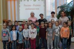 Россия – Родина любимая моя.