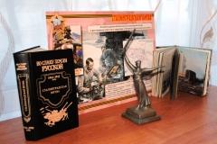 Обзор-путешественник по Сталинградской битве